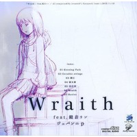 Doujin Music - Wraith / ANDY MENTE / ANDY MENTE