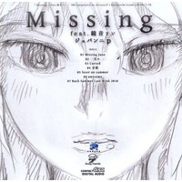 Doujin Music - Missing / ANDY MENTE / ANDY MENTE