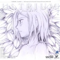 Doujin Music - ULTRIUM / ANDY MENTE / ANDY MENTE