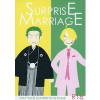 [Boys Love (Yaoi) : R18] Doujinshi - Novel - ONE PIECE / Zoro x Sanji (SURPRISE MARRIAGE) / 首領一家