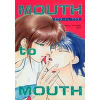 [Boys Love (Yaoi) : R18] Doujinshi - Manga&Novel - YuYu Hakusho / Kurama x Hiei (MOUTH to MOUTH) / あーぱー商会