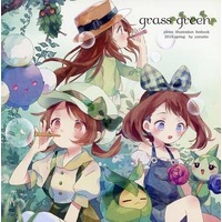 Doujinshi - Illustration book - Pokémon / All Characters (grass green) / yururito