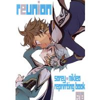 Doujinshi - Anthology - Tales of Zestiria / Sorey x Mikleo (reunion *アンソロジー)