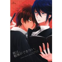 [Boys Love (Yaoi) : R18] Doujinshi - K (K Project) / Mikoto x Reisi (彼は、勉強ができない。) / bamboo ring!