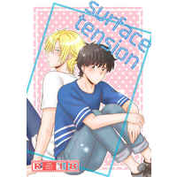 [Boys Love (Yaoi) : R18] Doujinshi - BANANA FISH / Ash x Eiji (surface tension) / yf