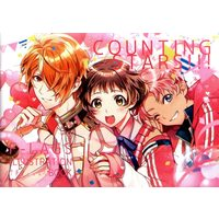 Doujinshi - Illustration book - IM@S SideM / FLAGS (COUNTING STARS!!! *イラスト本) / matine