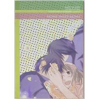 Doujinshi - Ghost Hunt / Mai & Naru (HOME SWEET HOME) / NOCHE