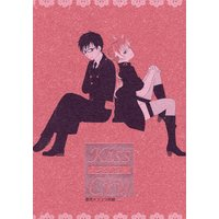 Doujinshi - Blue Exorcist / Yukio x Shura (Kiss AND Cry *再録) / Flower of Clover