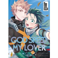 Doujinshi - My Hero Academia / Bakugou Katsuki x Midoriya Izuku (GOD SPEED MY LOVER) / うめ/bb