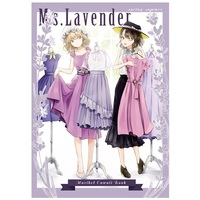 Doujinshi - Illustration book - Touhou Project / Renko & Merry (Ms.Lavender) / おいものたいたん