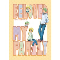 Doujinshi - ONE PIECE / Zoro x Sanji (BELOVED MY FAMILY) / あさふくろ