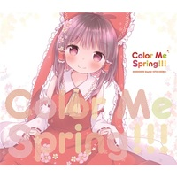 Doujin Music - Color Me Spring!!! / Siestail