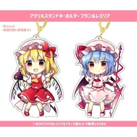 Acrylic stand - Touhou Project / Flandre & Remilia