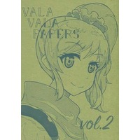 Doujinshi - Aikatsu! (VALA VALA PAPERS vol.2) / 食欲ハラヘリーニョ
