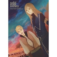 Doujinshi - Anthology - Tales Series / Jade Curtiss (solid state soclety) / アマデウス/rosin