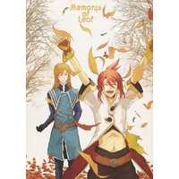 Doujinshi - Anthology - Tales of the Abyss / Luke x Jade (Memorys of Leaf) / モチヅキ & ロハ