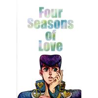 Doujinshi - Anthology - Jojo Part 3: Stardust Crusaders / Jyoutarou x Jyosuke (Four Seasons of Love *合同誌) / SEXXX JUNKIE/8月の蜃気楼