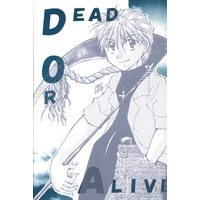 Doujinshi - Mobile Suit Gundam Wing / Duo Maxwell (DEAD OR ALIVE) / W-MIX