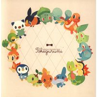 Doujinshi - Illustration book - Pokémon / All Characters (Pokemori *イラスト集) / biscotti