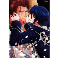 [Boys Love (Yaoi) : R18] Doujinshi - K (K Project) / Mikoto x Reisi (King's day) / bamboo ring!