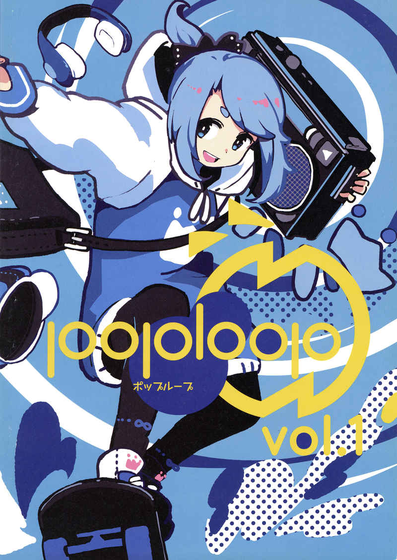 Doujinshi - Illustration book - POPLOOP vol.1 / POPLOOP