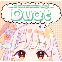 Doujin Music - Duet / product-EDW -booth出張所-