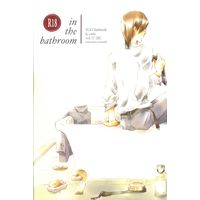 [Boys Love (Yaoi) : R18] Doujinshi - Yu-Gi-Oh! / Kaiba x Jonouchi (in the bathroom) / lll