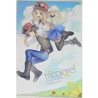 Doujinshi - Anthology - Pokémon / Calem x Serena (tricolore! *合同誌) / スロースタート/六花