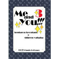 Doujinshi - Novel - Haikyuu!! / Kyoutani Kentarou x Yahaba Shigeru (Me and you!!!3) / B.C.