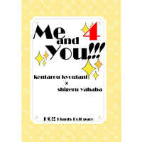 Doujinshi - Novel - Haikyuu!! / Kyoutani Kentarou x Yahaba Shigeru (Me and you!!!4) / B.C.