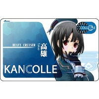 Card Stickers - Kantai Collection / Takao (Kan Colle)