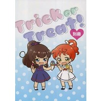 Doujinshi - Illustration book - PriPara (Trick or Treat! 別冊) / スズリンゴ