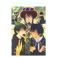 Doujinshi - Blue Exorcist / All Characters (しっぽのきもち) / gt