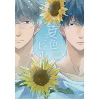 [Boys Love (Yaoi) : R18] Doujinshi - Anthology - Gintama / Gintoki x Hijikata (夏色ビール *合同誌) / iPS/pierrrot