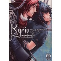[Boys Love (Yaoi) : R18] Doujinshi - Final Fantasy XV / Ardyn x Noctis (Kyrie ☆FINAL FANTASY15) / 猫八