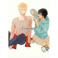 Doujinshi - BANANA FISH / Eiji x Ash (Pieces.) / Longing Blue
