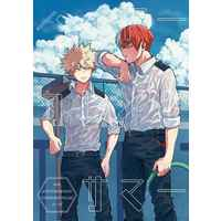 [Boys Love (Yaoi) : R18] Doujinshi - Novel - My Hero Academia / Todoroki Shouto x Bakugou Katsuki (ハイヤーカレイドサマー) / 荒