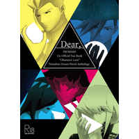 [Boys Love (Yaoi) : R18] Doujinshi - Novel - Anthology - Promare (Dear,-偏愛夢小説アンソロジー-) / 1000℃