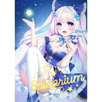 Doujinshi - Illustration book - Spicarium / Radio*staR
