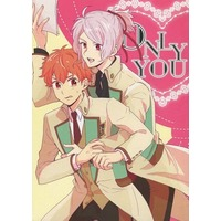 Doujinshi - Star-Mu (High School Star Musical) / Otori Itsuki x Akatsuki Kyoji (ONLY YOU) / miss Tea