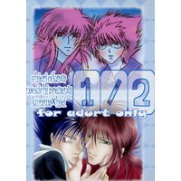 [Boys Love (Yaoi) : R18] Doujinshi - Anthology - YuYu Hakusho / Kurama x Hiei (1/2 *合同誌 ☆幽☆遊☆白書) / ぴんくのこねこ/パレード2047