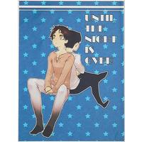 Doujinshi - Shingeki no Kyojin / Levi x Eren (UNTIL THE NIGHT IS OVER) / ISPL