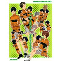 Doujinshi - Prince Of Tennis / Sanada & Yukimura & Rikkai University of Junior High School (ちいさなあなた 幸村精市&真田弦一郎編) / AILE