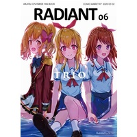 Doujinshi - Illustration book - Aikatsu! (RADIANT 06 TRIO) / せつのきせつ