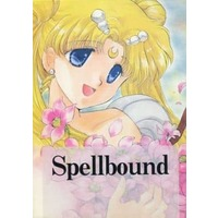 Doujinshi - Novel - Sailor Moon / All Characters (Spellbound) / 竹春CLUB