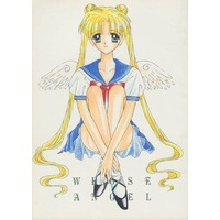 Doujinshi - Sailor Moon / Tsukino Usagi (WHOSE ANGEL) / FRAGGLE CLUB