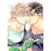 Doujinshi - Jojo Part 2: Battle Tendency / Caesar x Joseph (ハートに火つけて) / gunjoh