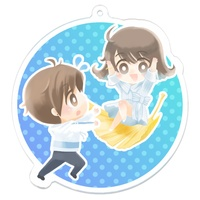Key Chain - Love and Producer