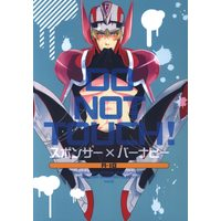 Doujinshi - TIGER & BUNNY / Barnaby Brooks Jr. (DO NOT TOUCH!) / Strawberry Seinikuten