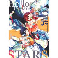 Doujinshi - Ensemble Stars! / All Characters (Hello Dreaming STARS! *再録) / Bless you